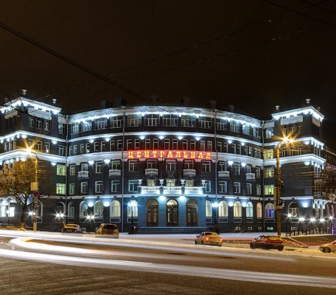 Центральная гостиница